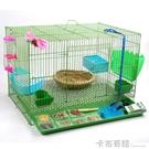 兔籠特大號兔子籠子荷蘭豬豚鼠垂耳兔養殖籠寵物兔荷蘭鼠窩家用品 聖誕節全館免運