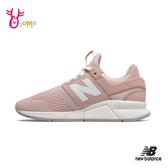 New Balance 成人女款 247 運動鞋 經典時尚款式 強勢回歸 P8440#粉紅◆OSOME奧森鞋業