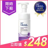 Vigill 婦潔 婦潔私密柔淨慕絲(120ml)【小三美日】$279