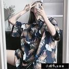 襯衫女韓版港味日系短袖夏威夷沙灘印花襯衫寬鬆復古港風花襯【快速出貨】