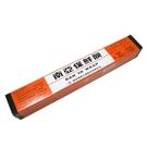 【DP402】南亞保鮮膜 食品保鮮 密封 冷藏 打包膜 保護膜 台灣製 EZGO商城