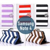 SAMSUNG 三星 Note 4 彩虹山茶花皮套 插卡 支架 側翻皮套 手機套 手機殼 套 保護殼 配件
