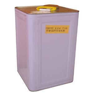 PU發泡暨環氧樹脂(Epoxy)清洗劑