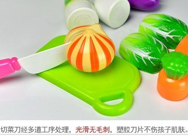 *粉粉寶貝玩具*ST安全玩具 蔬菜切切樂禮盒~精緻款~ 可切開 有切刀 盤子 辦家家酒必備品