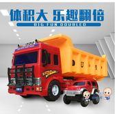 玩具車模型 大號慣性翻斗車工程車運輸卡車大貨車模型小孩子兒童玩具寶寶男孩T