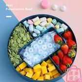 干果盒水果盤零食瓜子分格帶蓋子糖果盒【匯美優品】