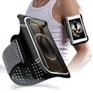 CITY 超薄萊卡布 for iPhone12/12 Pro/iPhone12 Pro Max 防潑透氣手機跑步運動臂套