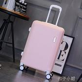 韓版寸行李箱女學生可愛拉桿箱旅行密碼箱小清新登機箱【年終盛惠】
