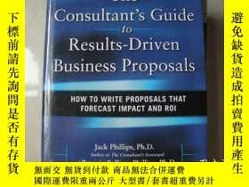 二手書博民逛書店The罕見Consultants Guide To Result