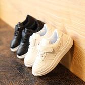 童鞋春季新款兒童板鞋正韓百搭小白鞋男童運動鞋女童休閒鞋潮 【開學季巨惠】