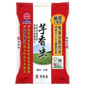 三好米履歷一等芋香米2.2kg【愛買】