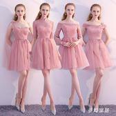 中大尺碼伴娘服短款豆沙粉色伴娘禮服中式閨蜜裝sd4261『夢幻家居』