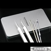 VANTOBEST粉刺針 黑頭針 工具 細胞夾 5支專業套裝 交換禮物嚴選