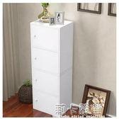 宜家白色木質置物櫃韓式收納小櫃子自由組裝書櫃簡易承重學生書架igo  莉卡嚴選