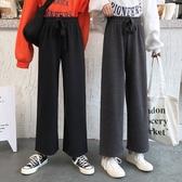 褲子女秋冬2019新款韓版chic闊腿褲女高腰寬鬆垂感學生 『洛小仙女鞋』