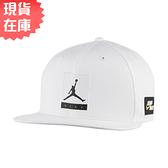 【現貨】NIKE JORDAN JUMPMAN PRO 帽子 平沿帽 棒球帽 布章 標籤 白【運動世界】DJ6120-100