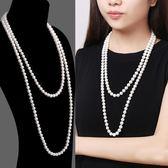 珍珠毛衣鍊長款女衣服鍊配飾掛件百搭簡約項鍊多層裝飾品     薔薇時尚