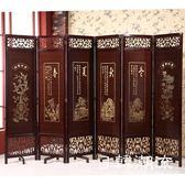 訂製      實木中式仿古屏風折疊可移動酒店茶樓隔斷客廳隔斷玄關雙面復古