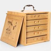 尚言坊竹制普洱茶葉罐多層茶餅包裝盒收納盒實木抽屜式茶盤醒茶罐