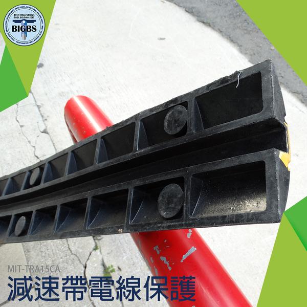 利器五金 線槽減速帶 橡膠PVC電纜電線護線槽道路舞臺過線橋室內外穿壓線板 TRA15CA