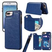 IPhone 8 Plus 側翻手機殼 錢包插卡手機皮套 全包邊防摔手機套 磁鐵扣保護套 支架 PU皮料保護殼