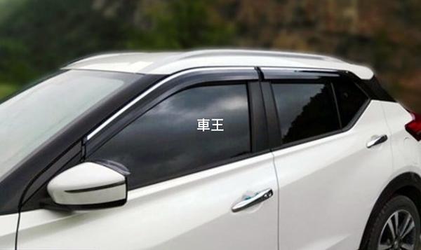 【車王汽車精品百貨】日產 Nissan Kicks 加厚 晴雨窗 電鍍銀邊晴雨窗 注塑鍍鉻