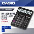 CASIO 卡西歐 計算機專賣店  CA...