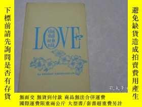 二手書博民逛書店WHAT罕見SHALL WE DO WITH LOVE? 196