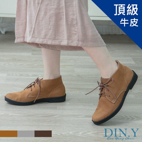 真皮復古個性短靴(棕)
