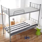 榻榻米床墊1.8m床2米雙單人1.5m1.2米學生床墊宿舍床褥墊被子0.9 晴川生活館 NMS