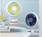 桌上型風扇USB小風扇迷你學生宿舍便攜式隨身可充電風扇床上掛桌面 小宅君