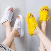 厚底半拖鞋 女夏季2019新款休閑百搭涼拖松糕鞋防滑網紅懶人鞋JA7413『毛菇小象』