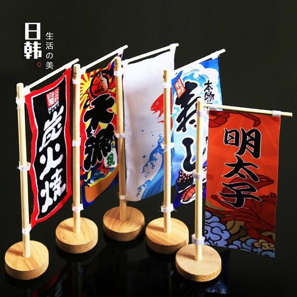 日式迷你刀旗日本招牌小刀旗壽司料理店鋪裝飾和風餐廳廣告擺件