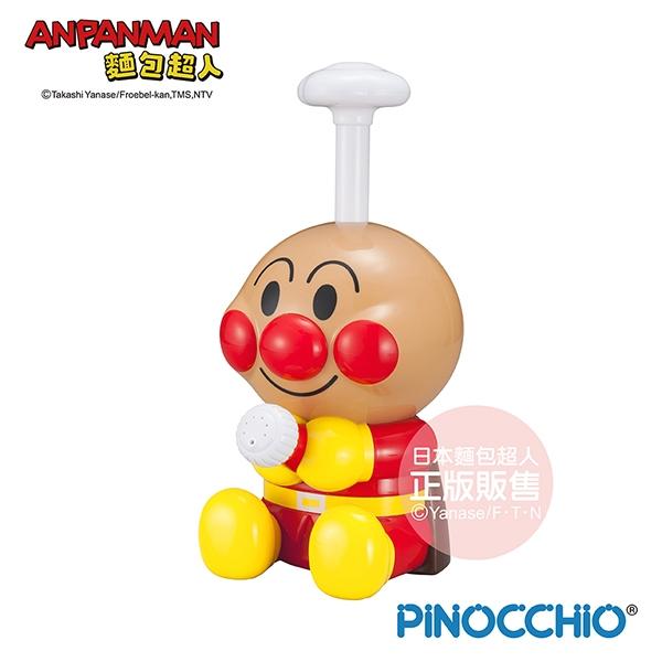Weicker 唯可 麵包超人-小小造型2way噴水玩具【佳兒園婦幼館】