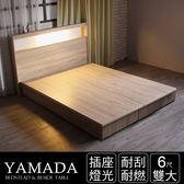 IHouse-山田 日式插座燈光房間二件組(床頭+床底)-雙大6尺胡桃