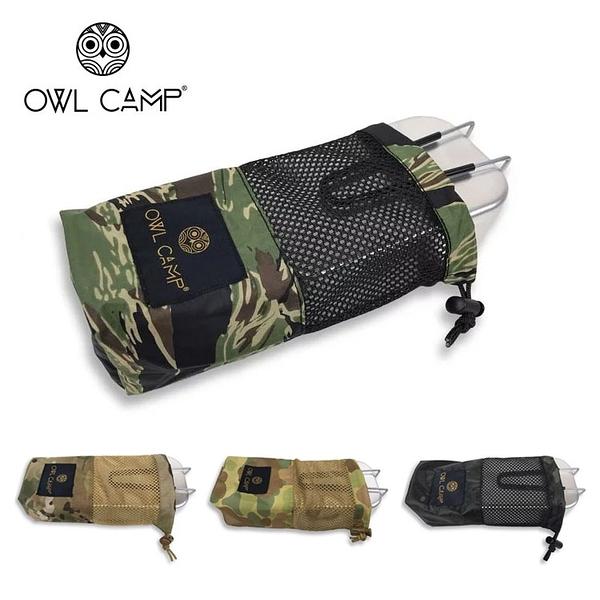 丹大戶外【OWL CAMP】迷彩系列便當袋(小) PTF-B 四色 野餐│餐盒│收納