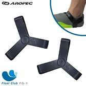 AROPEC 套腳式蛙鞋用三角形蛙鞋扣帶/固定帶(一對入) FG-1
