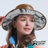 PolarStar 輕量防潑水雙面圓盤帽『土黃』P16518 抗UV帽│登山帽│路跑慢跑帽│遮陽帽│防曬帽