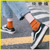 【YPRA】堆堆襪 黑色襪子中筒襪韓版學院風純棉堆堆襪月子襪