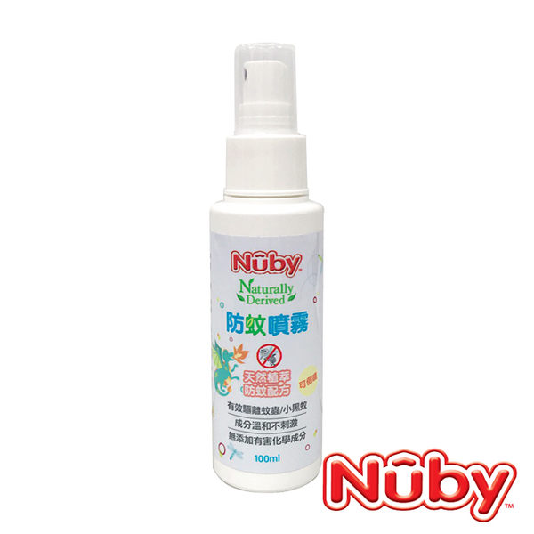 Nuby 防蚊噴霧 (100ml)
