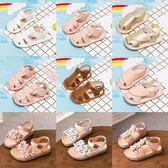 【春季上新】小金蛋童鞋涼鞋2019新款夏季男童學步鞋寶寶女童鞋透氣軟底包頭鞋