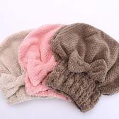 干發帽速干浴帽擦頭發成人可愛頭發包頭巾