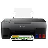 Canon PIXMA G3020原廠大供墨複合機 上網登錄送禮卷