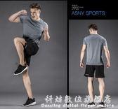 夏天運動套裝男夏季速幹t恤跑步健身服裝薄短袖五分短褲運動衣服 科炫數位