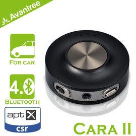 【風雅小舖】【Avantree Cara II藍芽免持/音樂接收器(BTCK-200)】