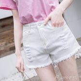 新款夏季破洞毛邊牛仔短褲女高腰寬鬆百搭學褲子闊腿 ciyo黛雅 ciyo黛雅
