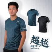 HODARLA 男超越短袖T恤 (路跑 慢跑 健身 短袖上衣 台灣製 免運 ≡體院≡