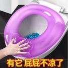 家用卡通廁所eva馬桶墊防水坐便墊坐便貼加厚粘貼式衛生間用品圈 免運