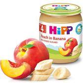 Hipp喜寶有 機香蕉水蜜桃泥 125gx 1罐 75元 (買6罐送一罐)