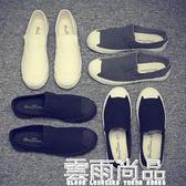 一腳蹬懶人休閒鞋小伙子社會鞋吳迪同款鞋子老北京帆布鞋加絨男鞋 雲雨尚品